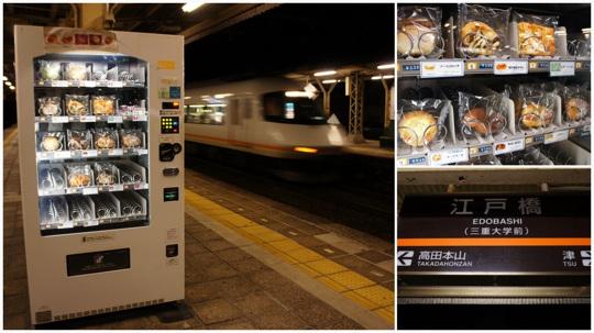 120108Kornblume_edobashi.jpg