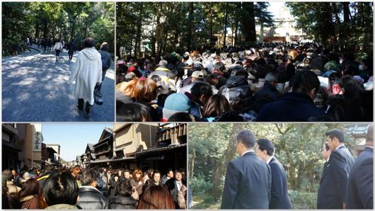 年始の伊勢神宮鳩山元首相も参拝
