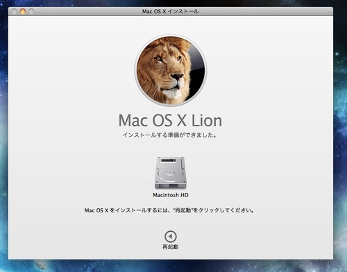 maclion.jpg