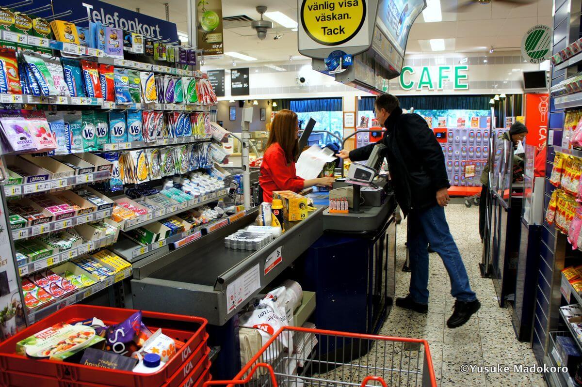 スウェーデンのスーパーのレジ