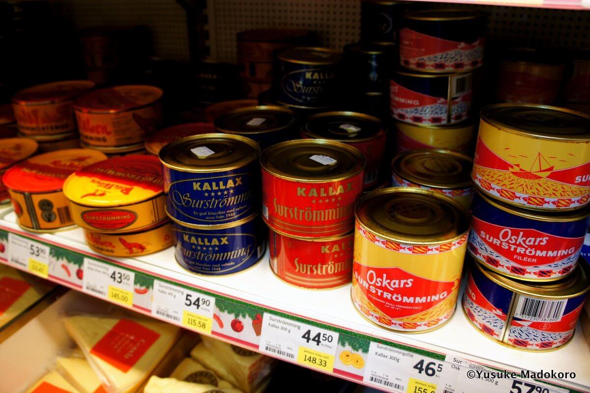 スーパーで売られているシュールストレミング