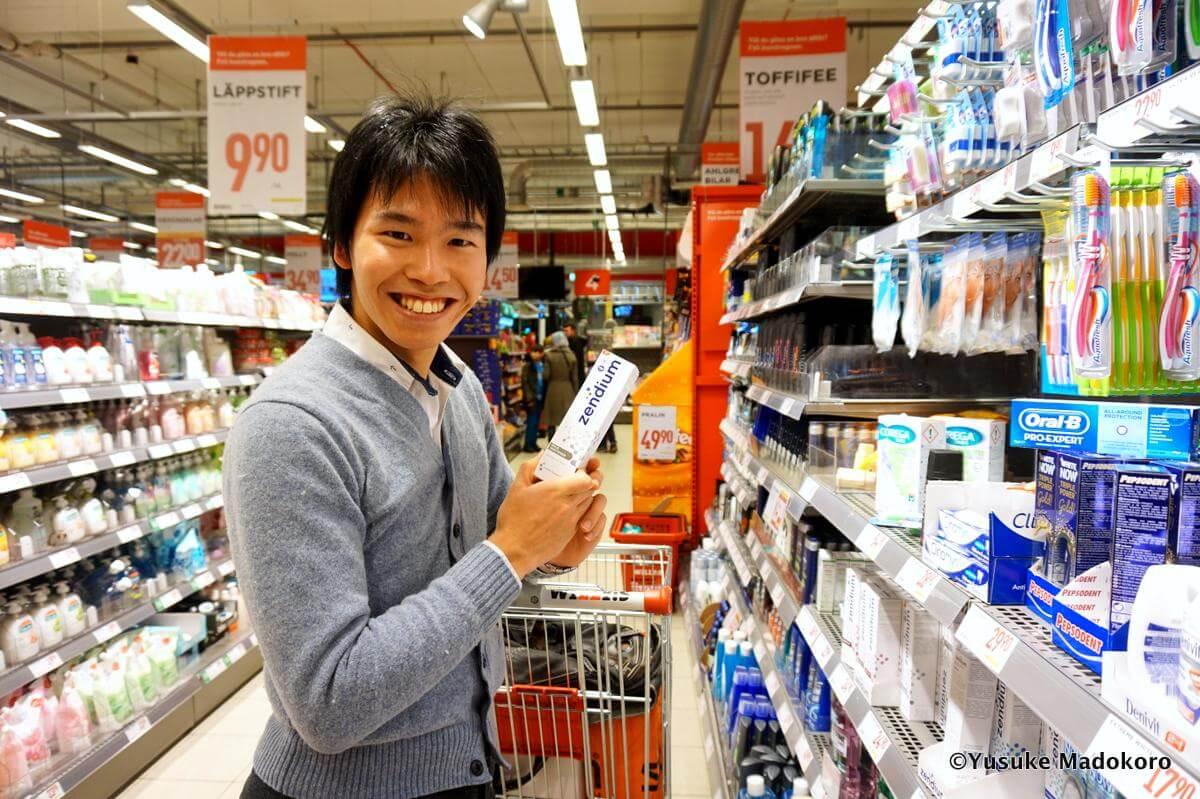 スウェーデンのスーパーでハミガキを選ぶ