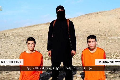 イスラム国日本人に殺害予告