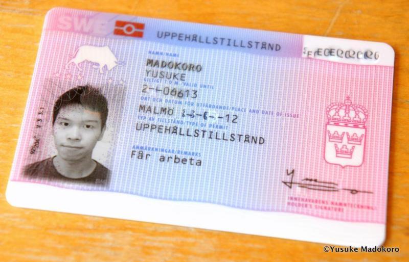 スウェーデンの居住許可