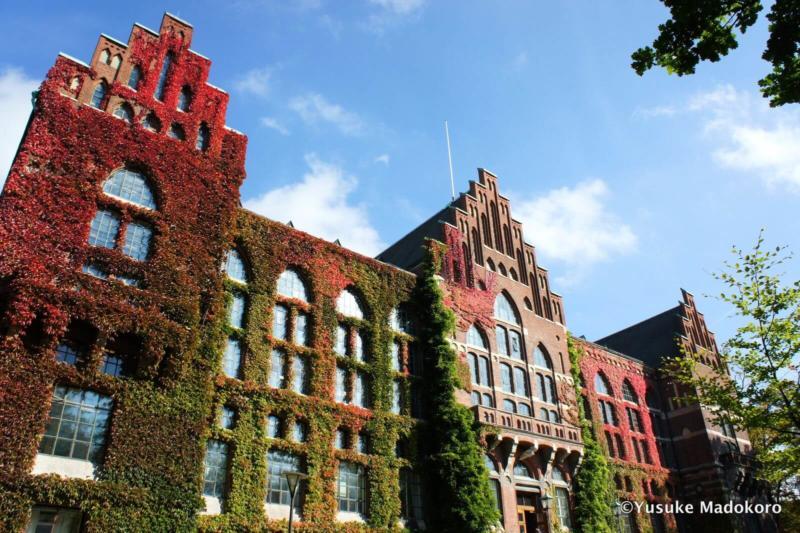 秋のルンド大学