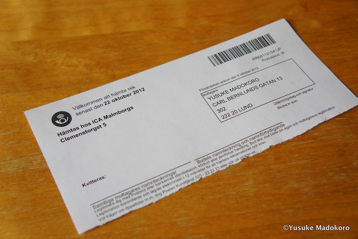 スウェーデンの郵便局から届いた用紙