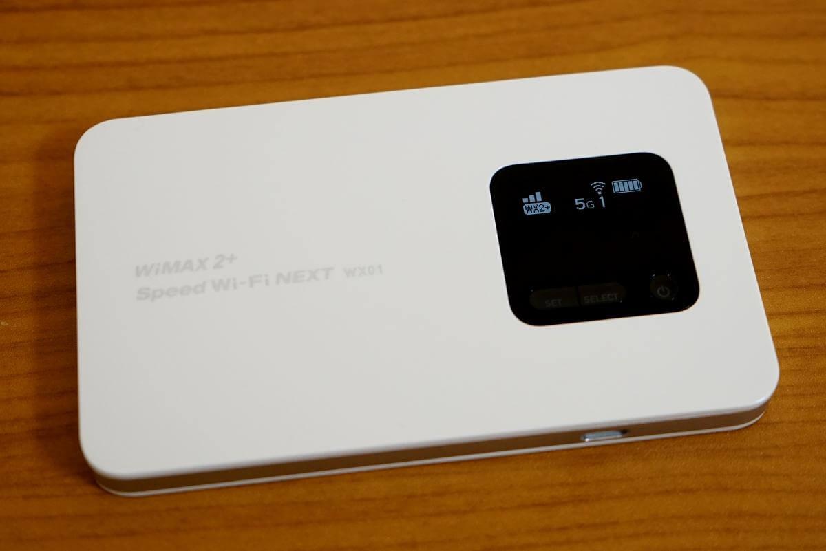 Speed Wi-Fi NEXT WX01本体