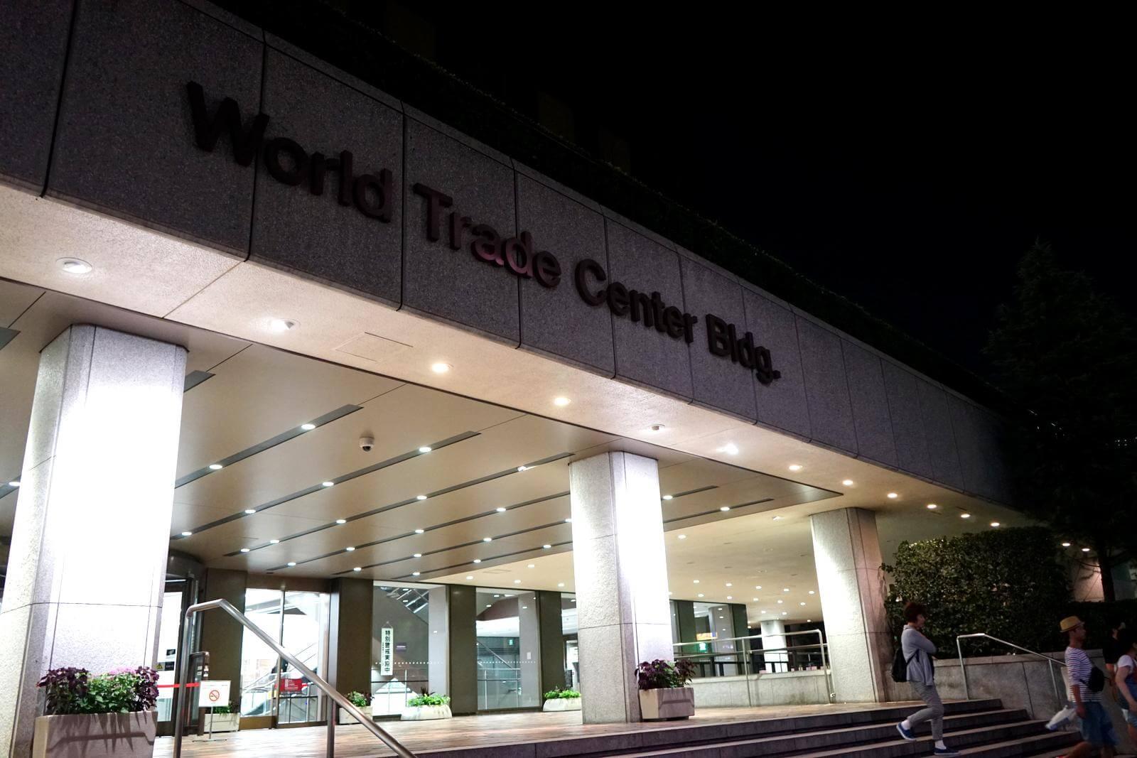 世界貿易センターの入り口