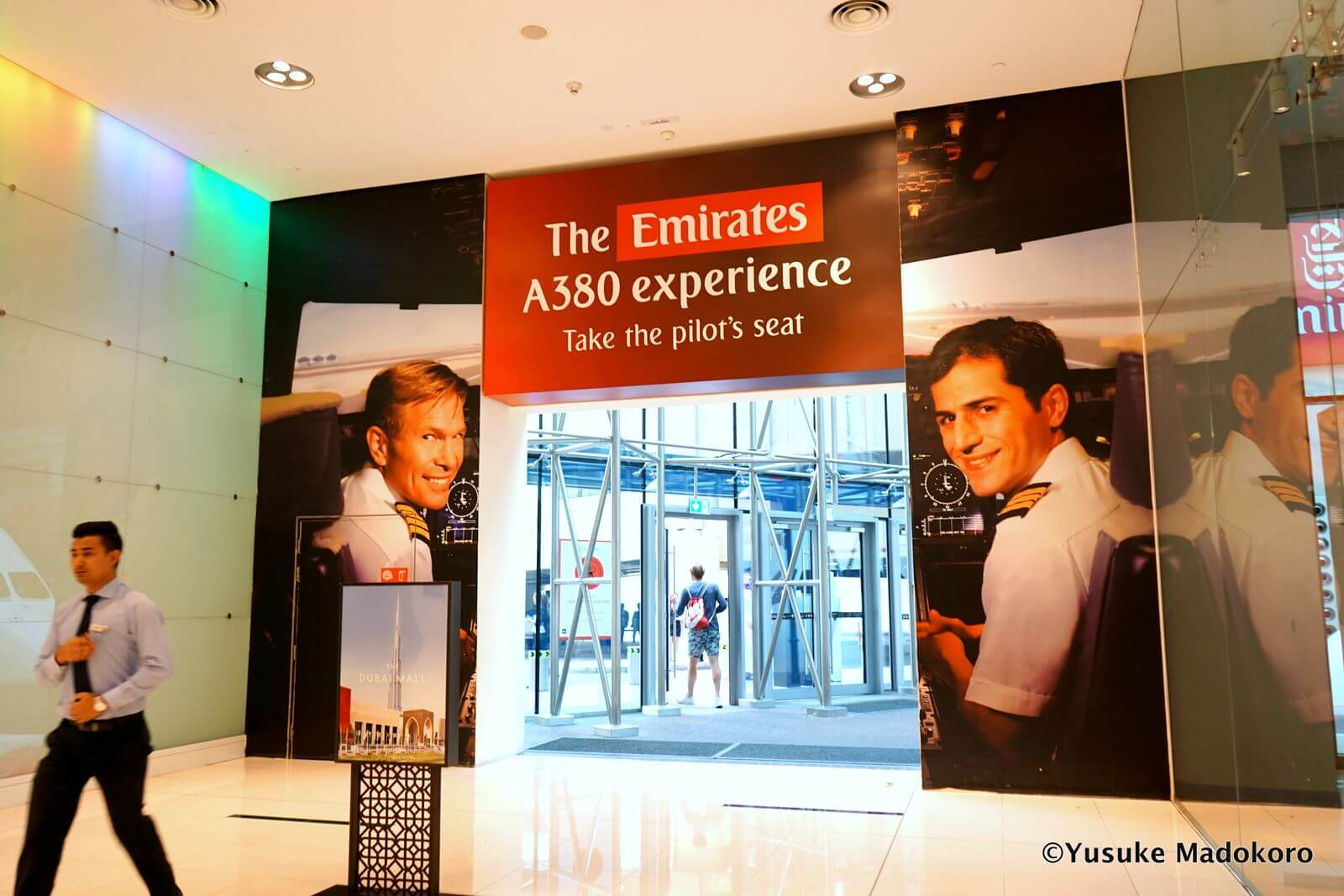The Emirates A380 experienceの入り口