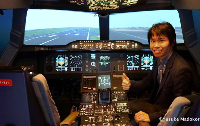Maroke in a Airbus A380 cabin