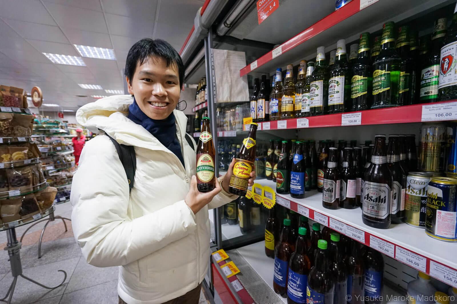 ウラジオストク地ビール