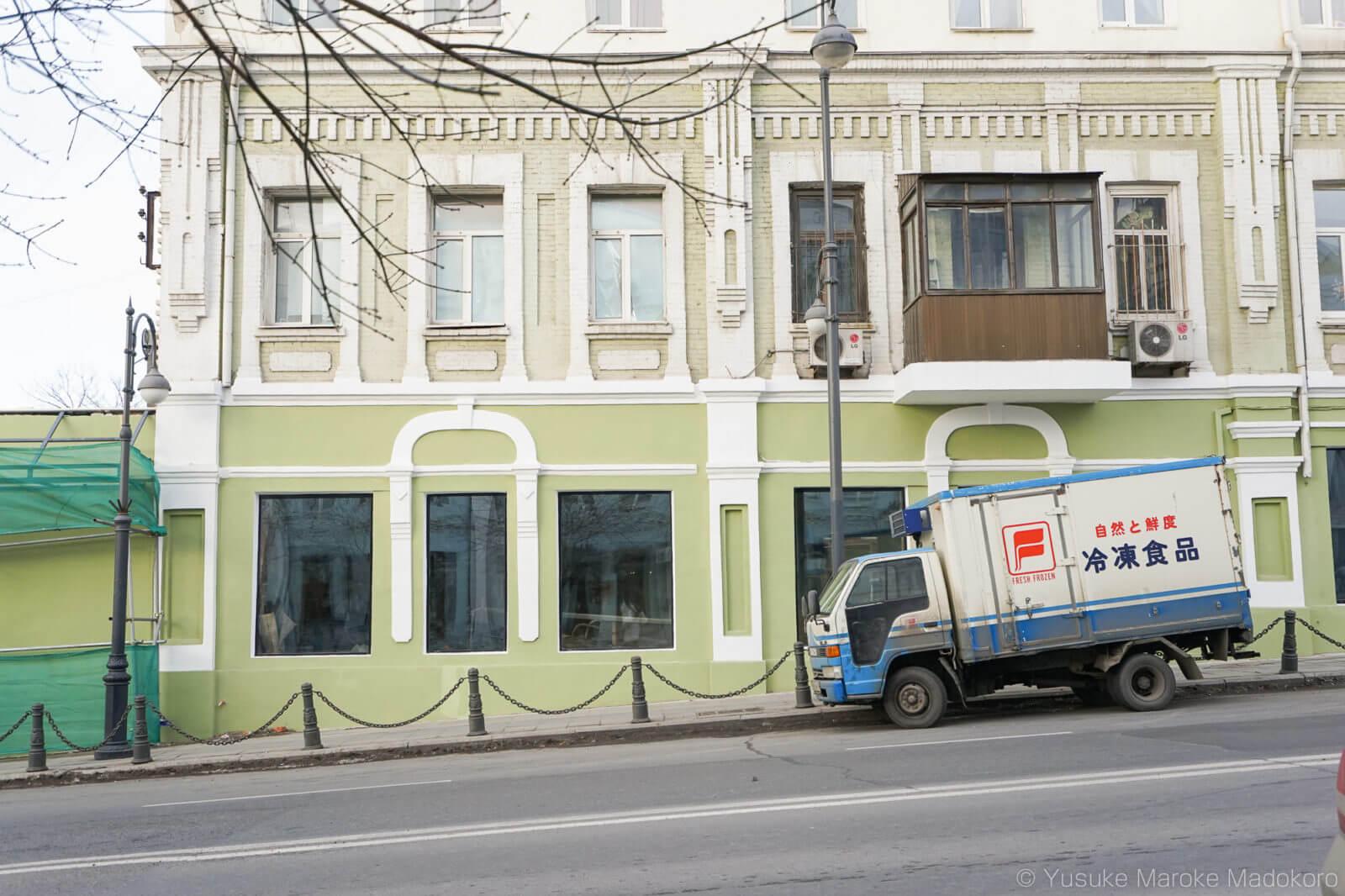 ウラジオストクの街並みと日本の中古トラック