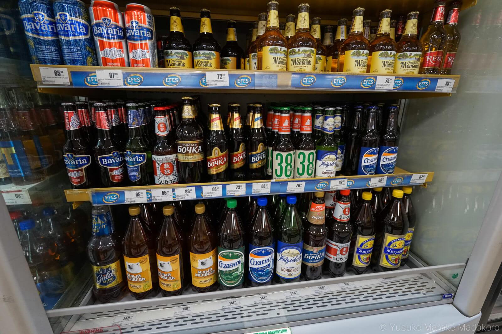 ビールも豊富