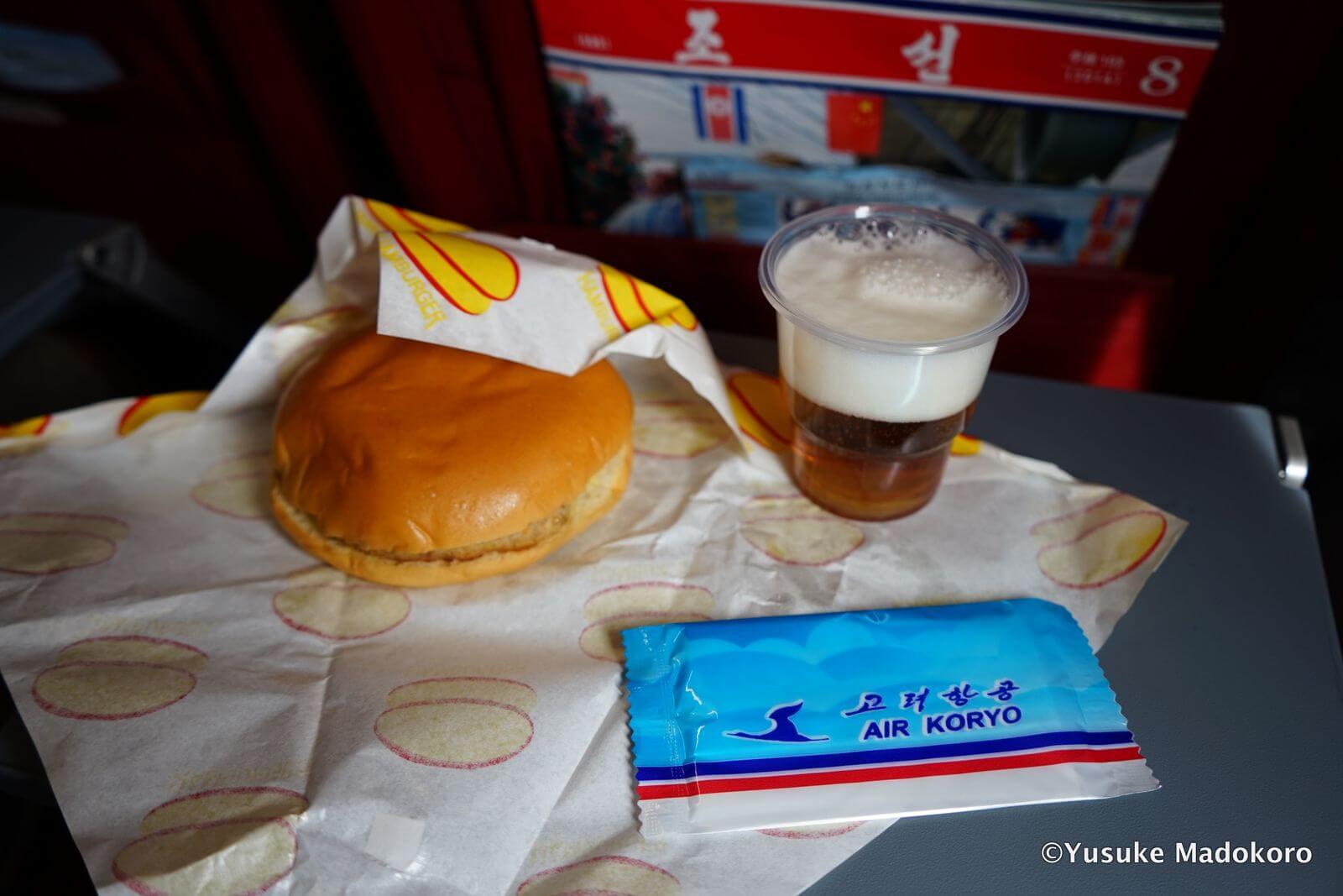 高麗航空の機内食