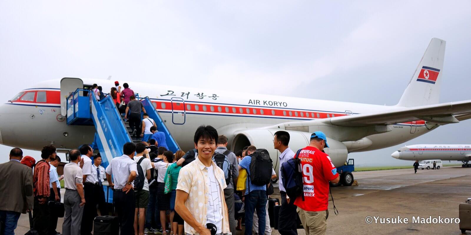 北朝鮮の航空会社「高麗航空」搭...